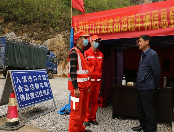 省公路局党委副书记、局长陈钢到文山公路局调研